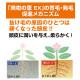 一花 薬用育毛剤「美柑の恵EX」1本【医薬部外品】