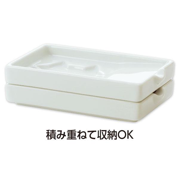 【有田焼】ねこが出てくる調味料皿 2枚組