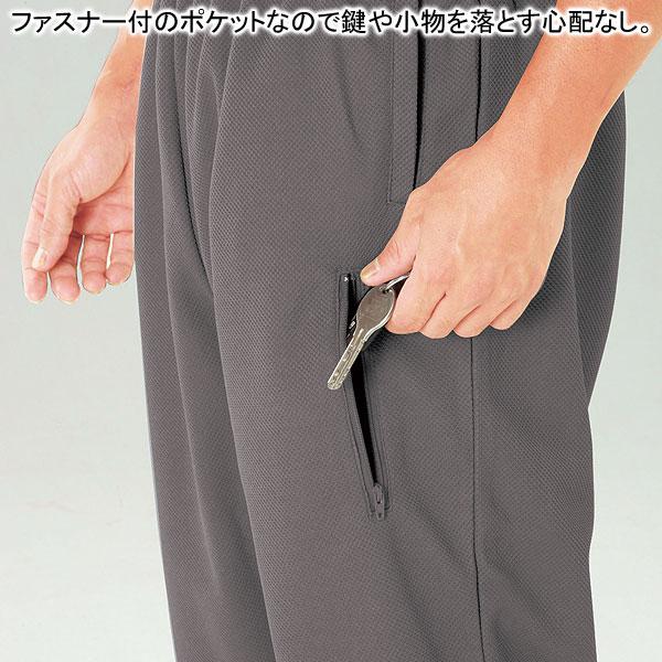□■紳士 ウォーキングパンツ