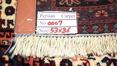 ペルシャ絨毯53x86