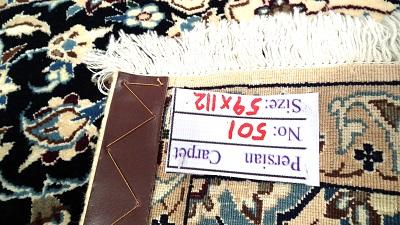 ペルシャ絨毯59x112