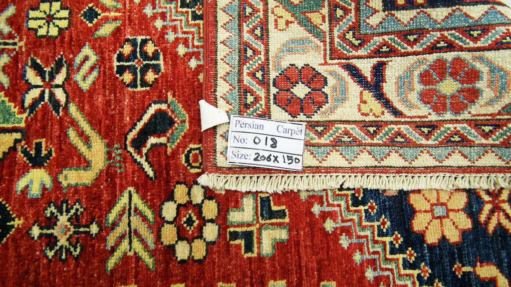 アフガン150x206