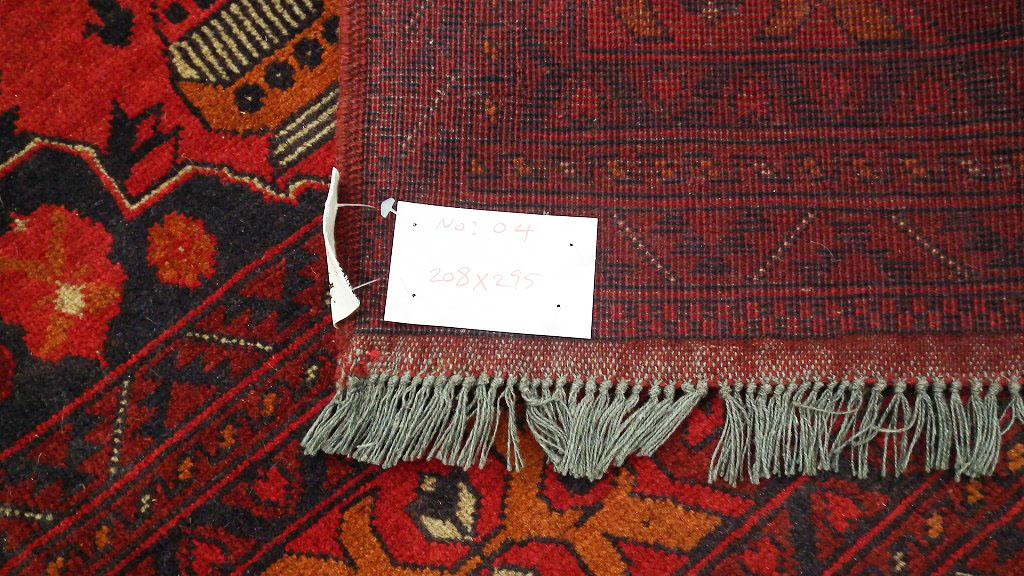 アフガン208x295