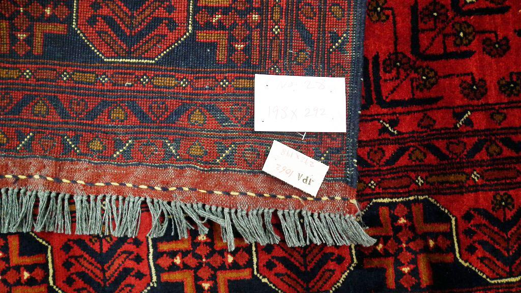 アフガン198x292