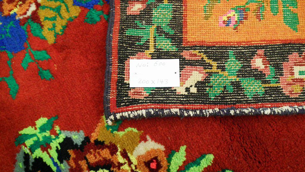 ペルシャ絨毯 200x143