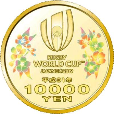 ラスト1個【人気・品薄】ラグビーワールドカップ 日本大会記念一万円金貨幣【未開封、完全未使用品】