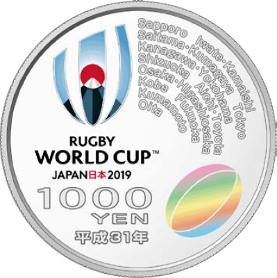 【再入荷、残り僅か】ラグビーワールドカップ 日本大会記念千円銀貨幣【未開封、完全未使用品】