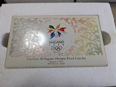 【訳あり商品】明治150年記念千円銀貨幣プルーフ貨幣セット