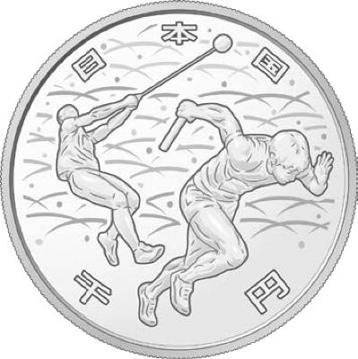 東京2020オリンピック競技大会記念千円銀貨幣プルーフ貨幣セット「陸上競技」(第二次)【未開封、完全未使用品】
