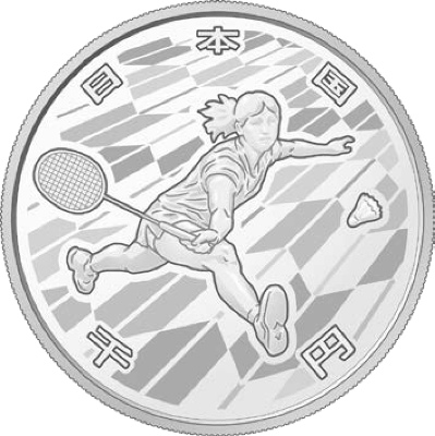 東京2020オリンピック競技大会記念千円銀貨幣プルーフ貨幣セット「バドミントン」(第二次)【未開封、完全未使用品】