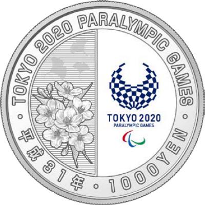 東京2020パラリンピック競技大会記念千円銀貨幣プルーフ貨幣セット「水泳」(第二次)【未開封、完全未使用品】