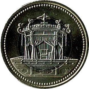天皇陛下御即位記念五百円バイカラー・クラッド貨幣