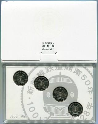 新幹線鉄道開業50周年記念百円クラッド貨幣セット(平成28年銘4点セット)