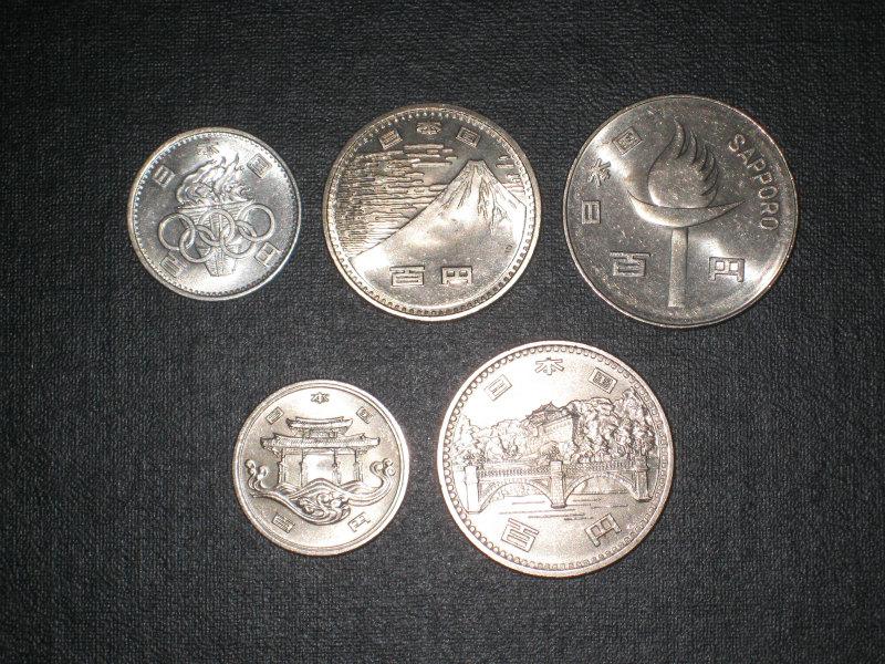 100円記念硬貨5種完揃い 極美品