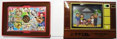 【令和元年銘】令和元年(2019) サザエさんアニメ放送50周年貨幣セット