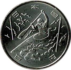 2020年東京オリンピック・パラリンピック競技大会記念 百円クラッド貨幣(第三次) 5種セット