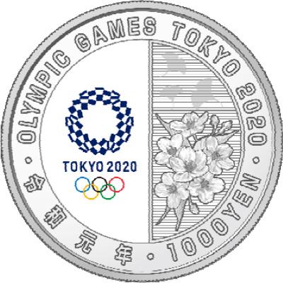 「4種セット」東京2020オリンピック、パラリンピック競技大会記念千円銀貨幣プルーフ貨幣セット「体操」「柔道」「卓球」「車いすテニス」(第三次)【未開封、完全未使用品】