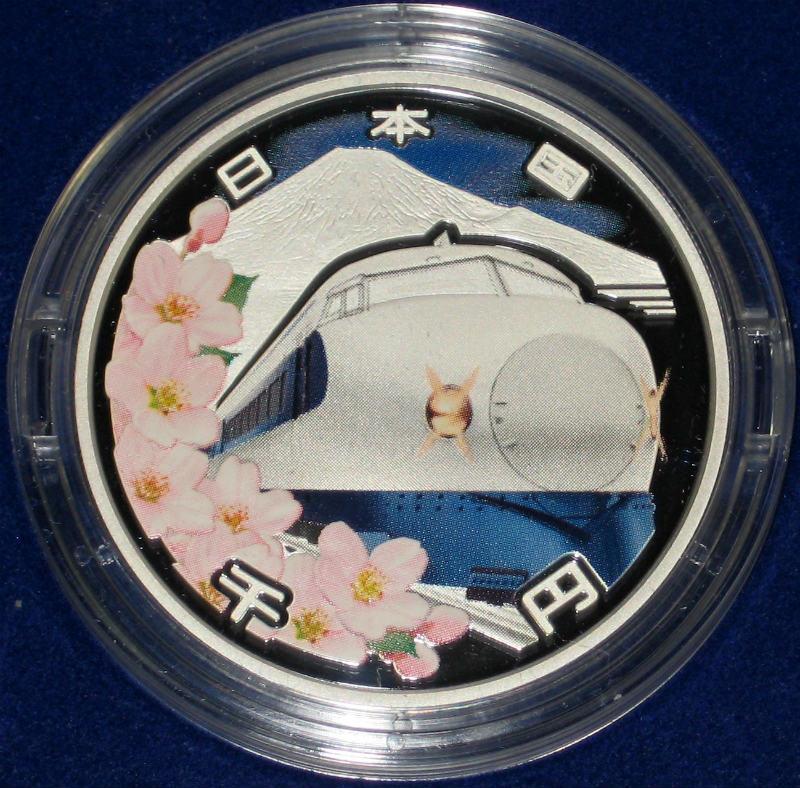 【未開封、完全未使用品】新幹線鉄道開業50周年記念千円銀貨幣プルーフ貨幣