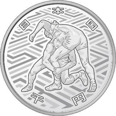 東京2020オリンピック競技大会記念千円銀貨幣プルーフ貨幣セット「レスリング」(第四次)【未開封、完全未使用品】