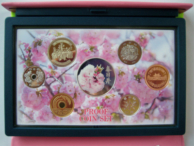 令和2年(2020) 桜の通り抜け2020プルーフ貨幣セット【未開封、完全未使用品】