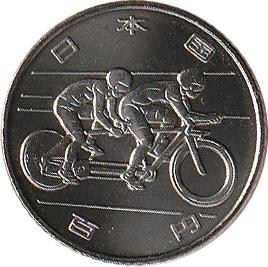 2020年東京オリンピック・パラリンピック競技大会記念 百円クラッド貨幣(第四次) 7種セット