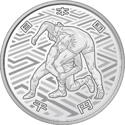 「2種セット」東京2020オリンピック競技大会記念千円銀貨幣プルーフ貨幣セット「ボクシング」「レスリング」(第四次)【未開封、完全未使用品】