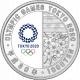 東京2020オリンピック競技大会記念千円銀貨幣プルーフ貨幣セット「水泳」(第一次)【未開封、完全未使用品】