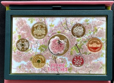令和3年(2021) 桜の通り抜け2021プルーフ貨幣セット【未開封、完全未使用品】