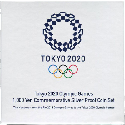 【未開封、完全未使用品】東京2020オリンピック競技大会記念千円銀貨幣プルーフ貨幣セット(引継記念)
