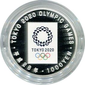 東京2020オリンピック競技大会記念千円銀貨幣プルーフ貨幣セット(引継記念)