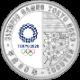 東京2020オリンピック競技大会記念千円銀貨幣プルーフ貨幣セット「水泳」(第一次)