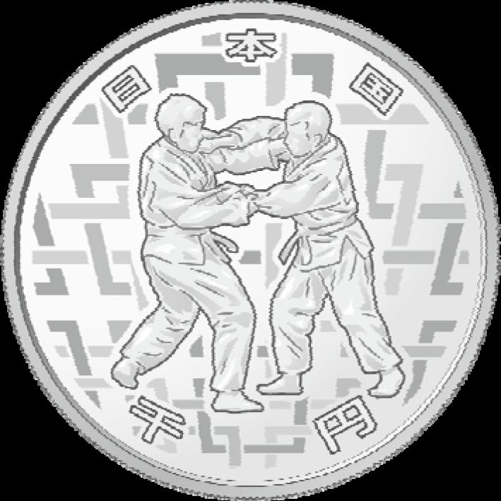 東京2020パラリンピック競技大会記念千円銀貨幣プルーフ貨幣セット「柔道」(第一次)
