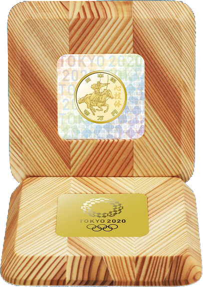 【再入荷】東京2020オリンピック競技大会記念一万円金貨幣プルーフ貨幣セット「流鏑馬と心技体」(第一次)【未開封、完全未使用品】