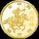 ラスト1個【再入荷】東京2020オリンピック競技大会記念一万円金貨幣プルーフ貨幣セット「流鏑馬と心技体」(第一次)【未開封、完全未使用品】