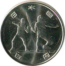 2020年東京オリンピック・パラリンピック競技大会記念 百円クラッド貨幣(第一次) 2種セット