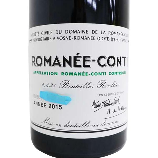 DRC ロマネコンティ 2015