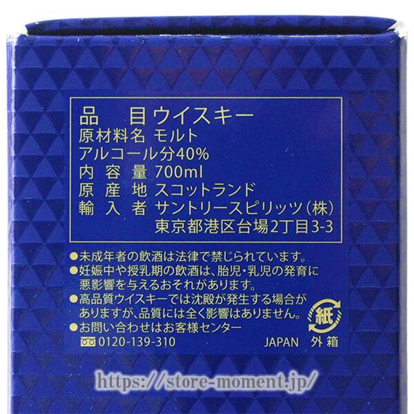 マッカラン 12年 ダブルカスク 箱付