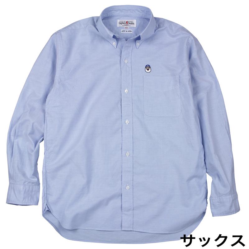 《キャプテンサンタ》オックスOPL/SBDシャツ