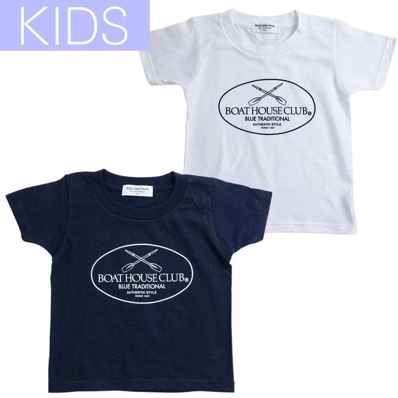 《ボートハウスクラブ》ボートハウスクラブTシャツ【KIDSサイズ】