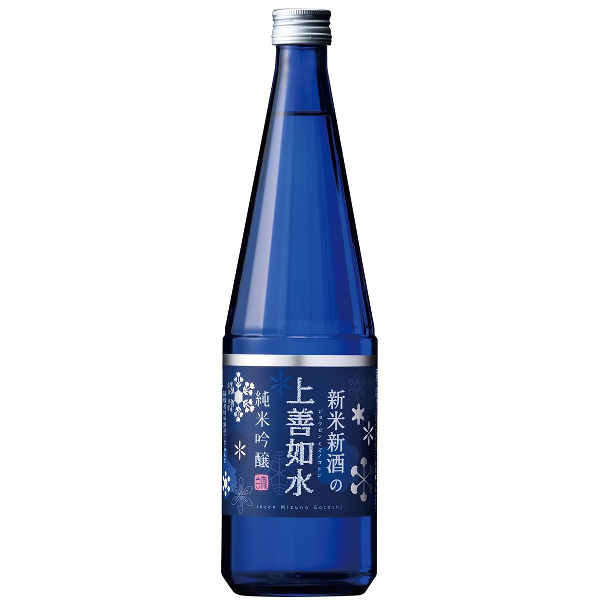 新米新酒の上善如水 純米吟醸 720ml