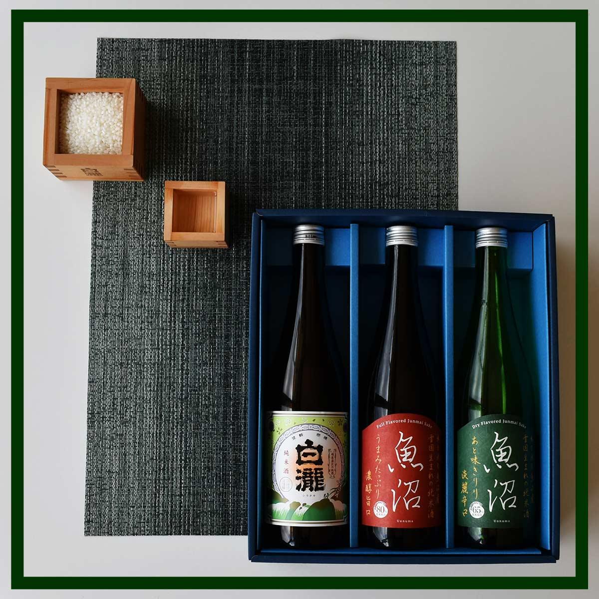純米酒ギフトセット 720ml×3本入り ※9/6出荷開始