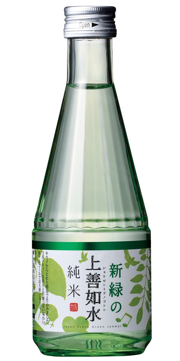 新緑の上善如水 純米 300ml