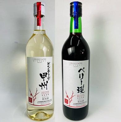 大和葡萄酒「お手軽ワインセット」