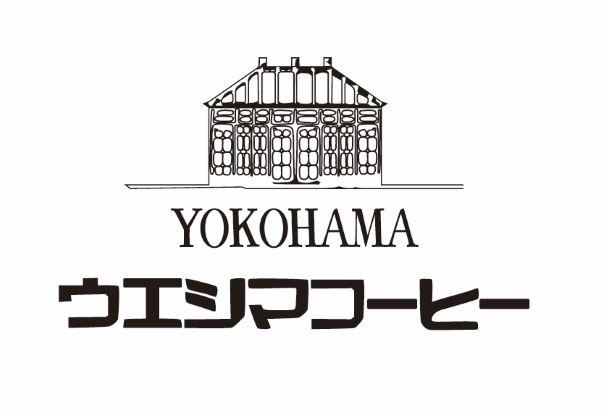 ウエシマコーヒー横浜工場直行便(粉)(UC-30P)