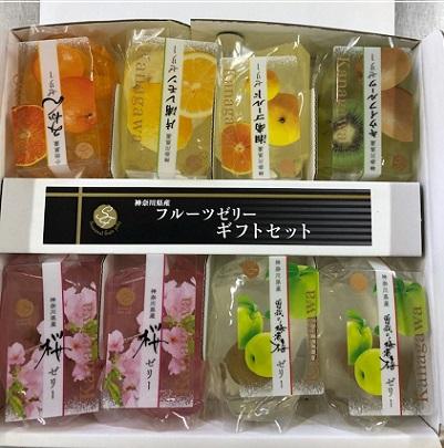 神奈川県産 フルーツゼリーセット