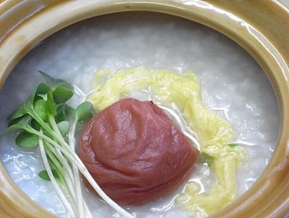 紀州しそ漬梅「紀の香り」カップ500g白箱