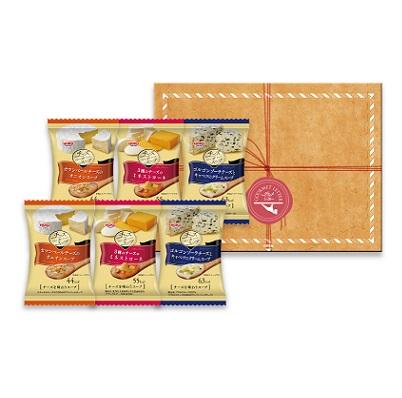 【グルメレター】GL-Fチーズdeスープセット