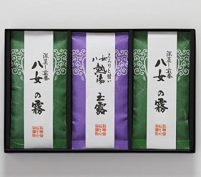 八女熱湯玉露煎茶詰合せ3本詰(各85g入)