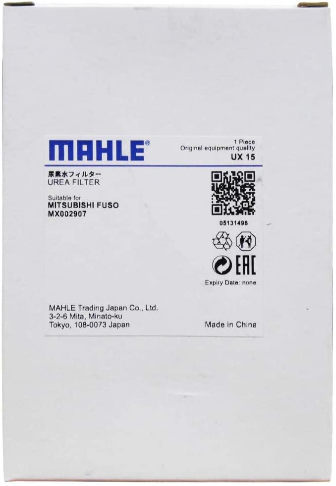 MAHLE(マーレ) 尿素水(アドブルー)フィルター 三菱 ふそう スーパーグレート ファイター UD バス FP FS FU FV FY FK FQ UX15 尿素水SRCシステム搭載車用