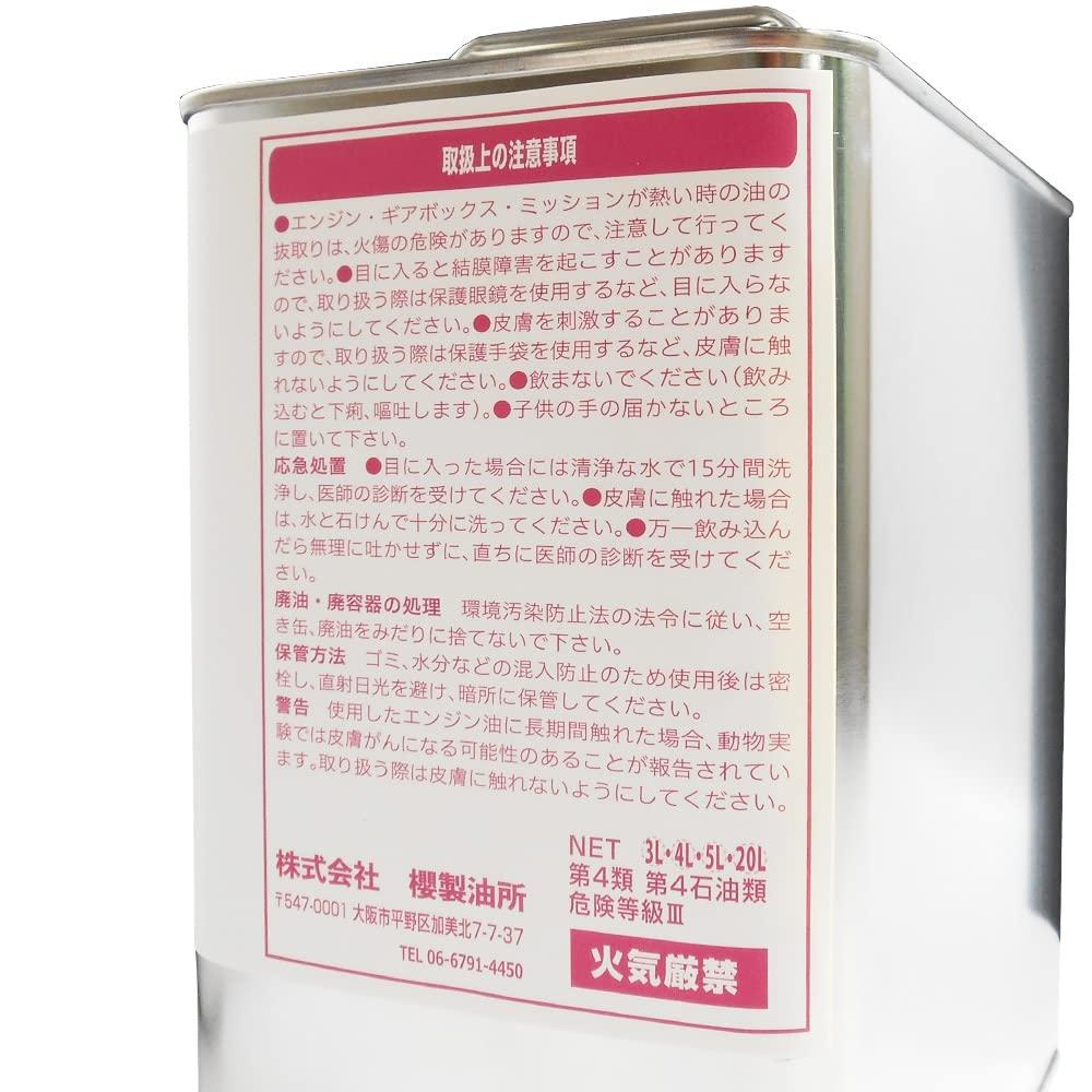 【訳あり】  オイル缶 クリーン ディーゼル エンジンオイル DL-1 0W-30 VHVI PAO 合成油 4L缶 (日本製 4輪車用)×6缶セット